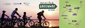 NWGreenway network icon